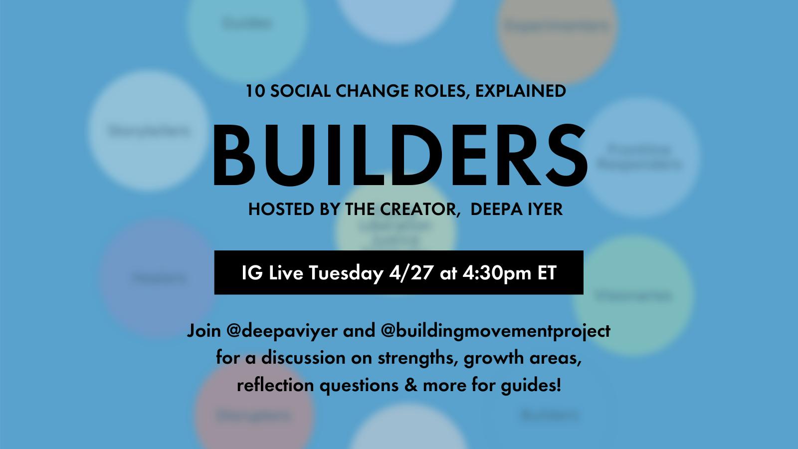 Builders, Explained